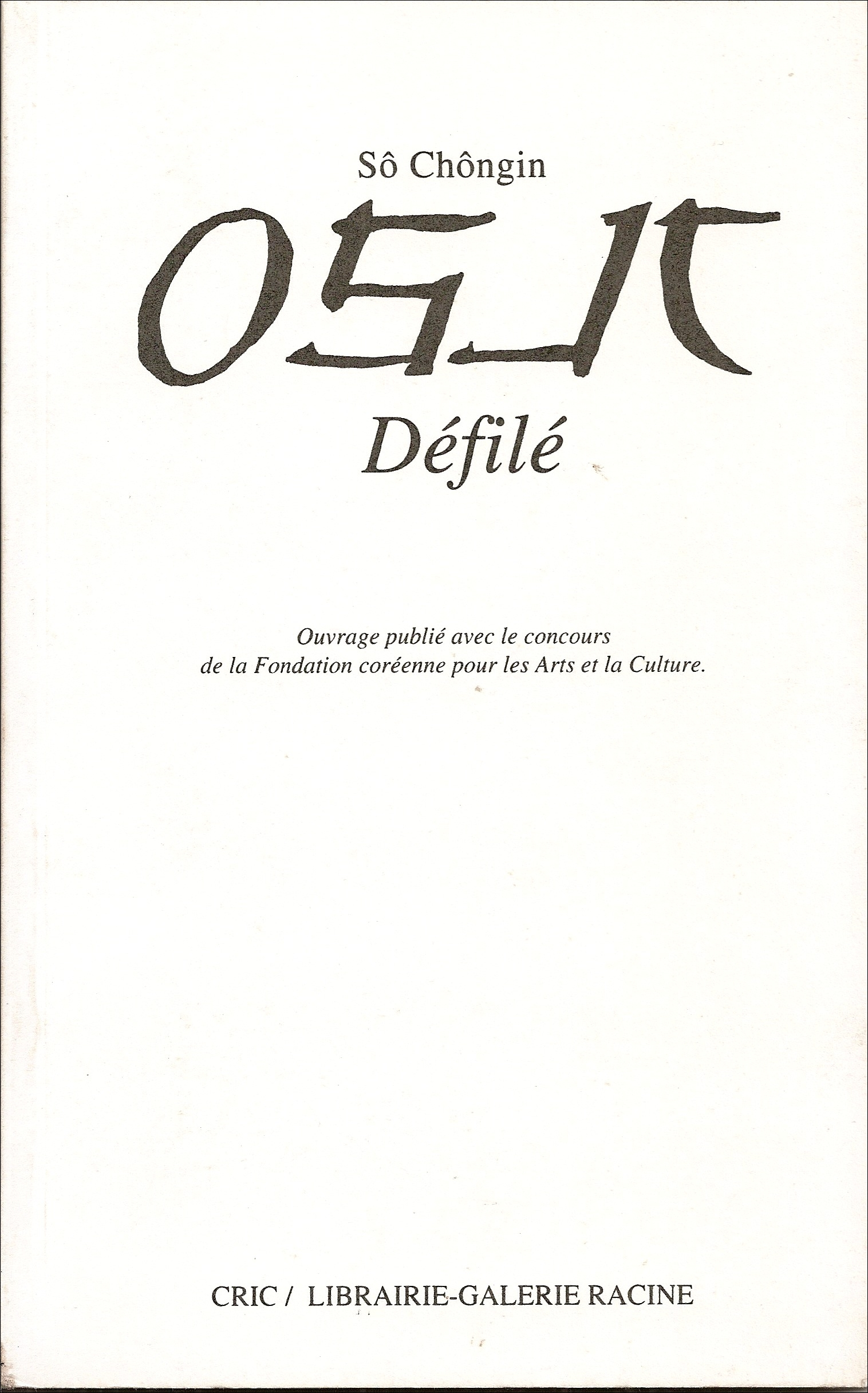 4- Sô Chôngin - Défilé