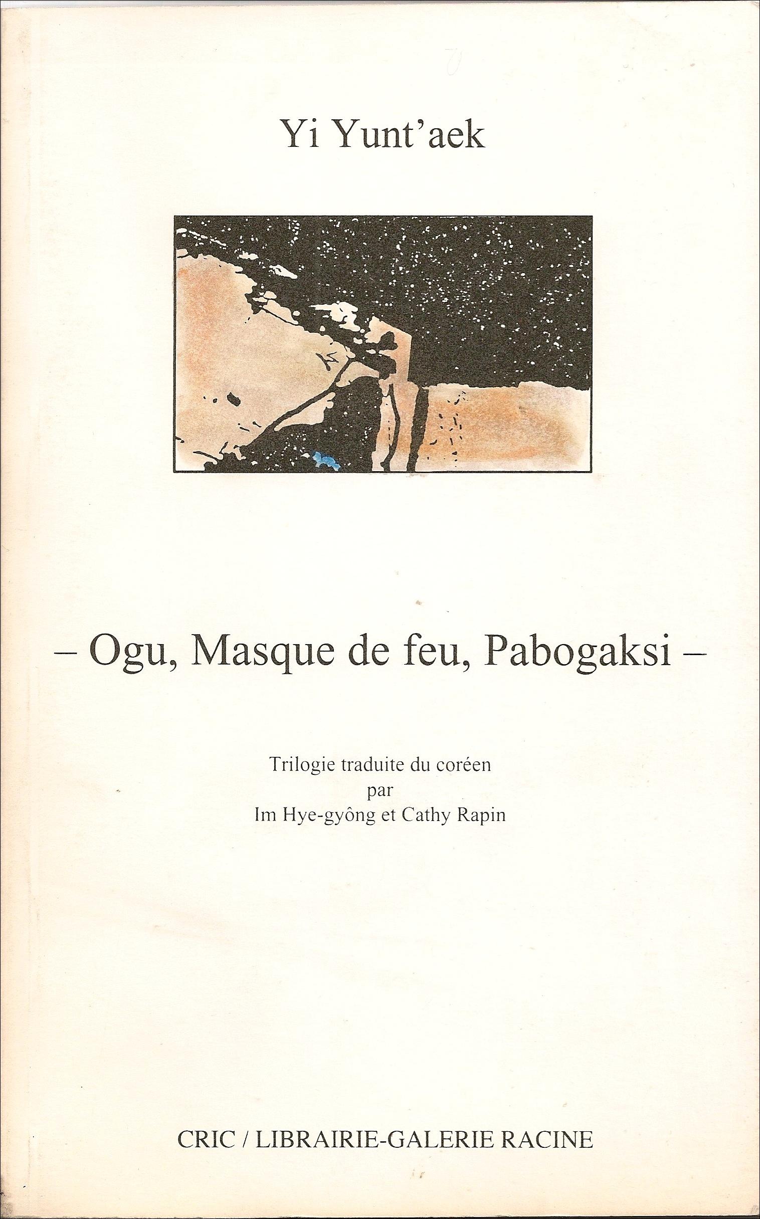 6- Yi Yunt'aek - Ogu, Masque de feu, Pabogaksi